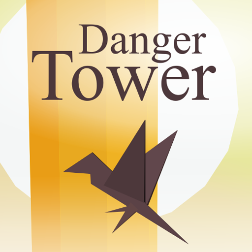 Danger Tower